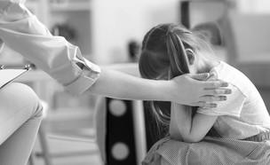 חקירת ילדים לאחר תקיפה מינית (צילום: 123rf)