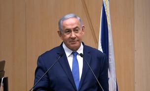 נתניהו בדיון המצלמות בכנסת (צילום: ערוץ הכנסת)