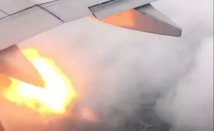מנוע עולה באש (צילום: יוטיוב)