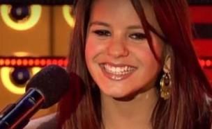 הזמרת הצעירה (צילום: צילום מסך youtube)