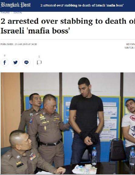 הרצח בתאילנד