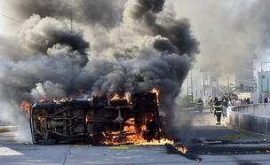 מכונית תופת (צילום: YURI CORTEZ/AFP/Getty Images)