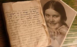 יומנה של ילדה פולנייה בזמן השואה