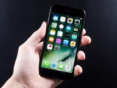 לקוחות מתלוננים: תקלה נרחבת במכשירי אייפון
