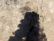 טראמפ: נראה שאיראן אחראית למתקפה על הנפט
