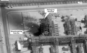תמונת לוויין של מתקן הנפט בסעודיה אחרי המתקפה (צילום: ap)