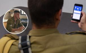 """חייל בטלפון וברק שמיר (צילום: דובר צה""""ל / עמוד האינסטגרם של ברק שמיר)"""