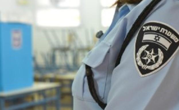 משטרה קלפי בחירות (צילום: דוברות המשטרה)