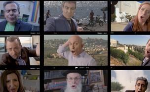 """ארץ שבטים ומחנות: סיכום הבחירות (צילום: מתוך """"ארץ נהדרת 16"""", קשת 12)"""