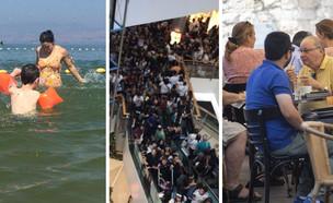 ישראלים מבלים ביום השבתון (צילום: כרמל ליבמן - לא לשימוש, הדס פרוש)