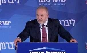אביגדור ליברמן, בחירות 2019 (צילום: החדשות 12)