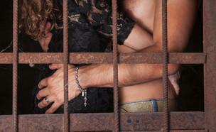 אהבה בכלא (צילום: shutterstock | Vadym Zaitsev)