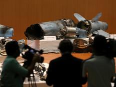 סעודיה הציגה שרידי טילים: איארן אחראית לתקיפה