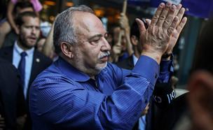 אביגדור ליברמן (צילום:  Ilia Yefimovich/picture alliance via Getty Images)