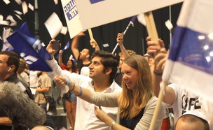 תומכי נתניהו בשבוע האחרון לקמפיין (צילום: החדשות 12)