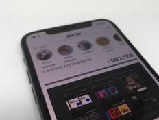 הצצה ראשונה לאייפון 11 פרו החדש