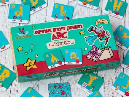 קאטס אנ'בוקסז - משחקי קופסא ללימוד אנגלית 79-59