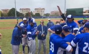 נבחרת ישראל בבייסבול (צילום: איגוד הבייסבול הישראלי)