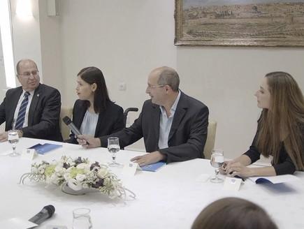 """נציגי כחול לבן ממליצים לנשיא (צילום: לע""""מ)"""