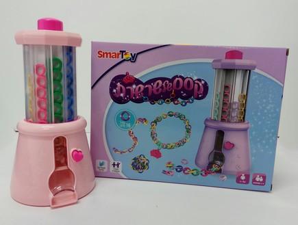ב.ש צעצועים - קסם של שרשרת. 99 שח
