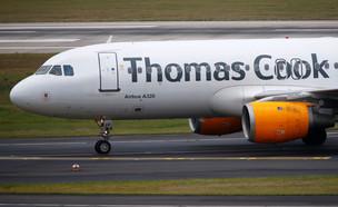 חברת התעופה תומס קוק פושטת את הרגל (צילום: רויטרס)