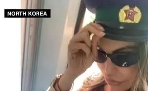סקנדל צפון קוריאה (צילום: instagram/iziane_gutierrez   )