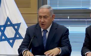 נתניהו קורא לאחדות בישיבת סיעת הליכוד (צילום: חדשות)