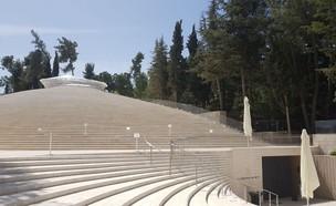 היכל הזיכרון הממלכתי בהר הרצל (צילום: משרד הביטחון)