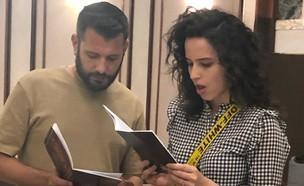 קורין גדעון ובעלה בסליחות, ספטמבר 2019 (צילום: ישראל כהן קול ברמה)
