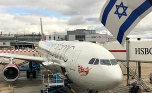 טיסת הבכורה (צילום: יחסי ציבור)