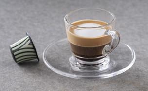 יום הקפה (יח''צ: קפה עלית)