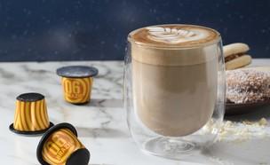 קפה (יח''צ: קפה עלית)