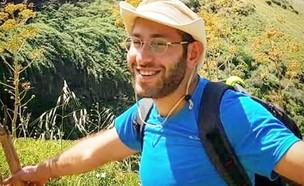 """יוסף דוד בקר ז""""ל שנהרג בתאונה בגיאורגיה (צילום: מתוך עמוד הפייסבוק של דוד בקר ז""""ל)"""