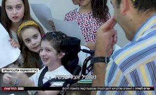 שרים לשירה: האמנים שהתגייסו לנערה שנפצעה קשה (צילום: חדשות)