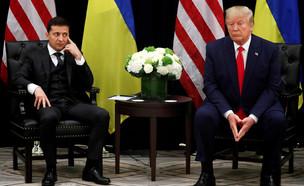 """טראמפ ונשיא אוקראינה זלנסקי בפגישה בשולי עצרת האו""""ם (צילום: רויטרס)"""