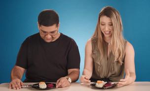 אנשי העולם הגדול טועמים אוכל עדתי (צילום: אוכל טוב)