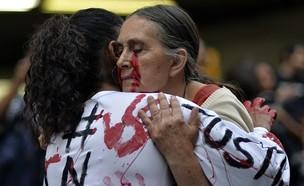 מלחמת הקרטלים (צילום: PEDRO PARDO/AFP/Getty Images)