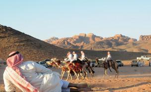 תיירות בערב הסעודית (צילום: רויטרס)