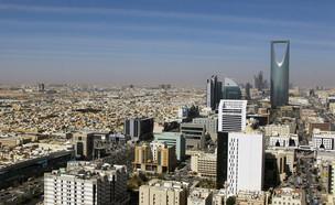 ריאד בירת ערב הסעודית (צילום: רויטרס)