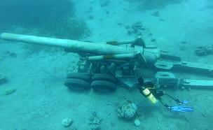 המוזיאון הצבאי התת ימי בעקבה, ירדן (צילום: איל בן יעיש)