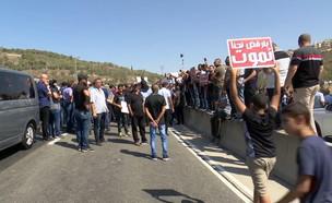 הפגנה בכביש 65 שבוואדי ערה (צילום: החדשות 12)