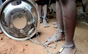 בית העינויים בניגריה (צילום: רויטרס)