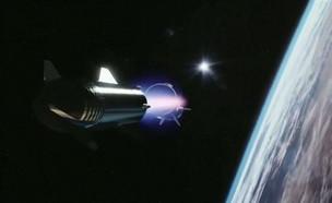 החללית החדשה של אילון מאסק (צילום: רויטרס)