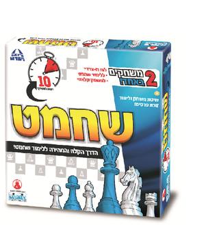 לימוד שחמט, קודקוד