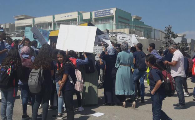 מחאת תלמידים נגד אלימות באום אל פחם