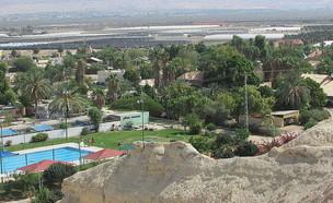 נאות הכיכר (צילום: ויקיפדיה)