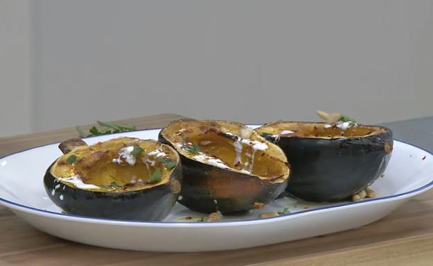 דלעת ערמונים צלויה ברוטב שמנת (וידאו AVI: מבשלים עם קשת - רותי רוסו)