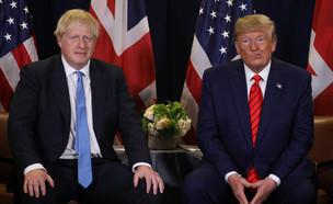בוריס ג'ונסון ודונלד טראמפ (צילום: רויטרס)