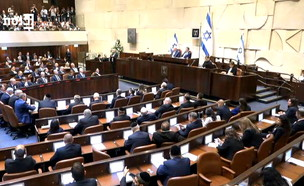 השבעת הכנסת ה-22 (צילום: ערוץ הכנסת)