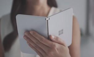 Microsoft Surface Duo, מיקרוסופט (צילום: צילום מסך, מיקרוסופט)